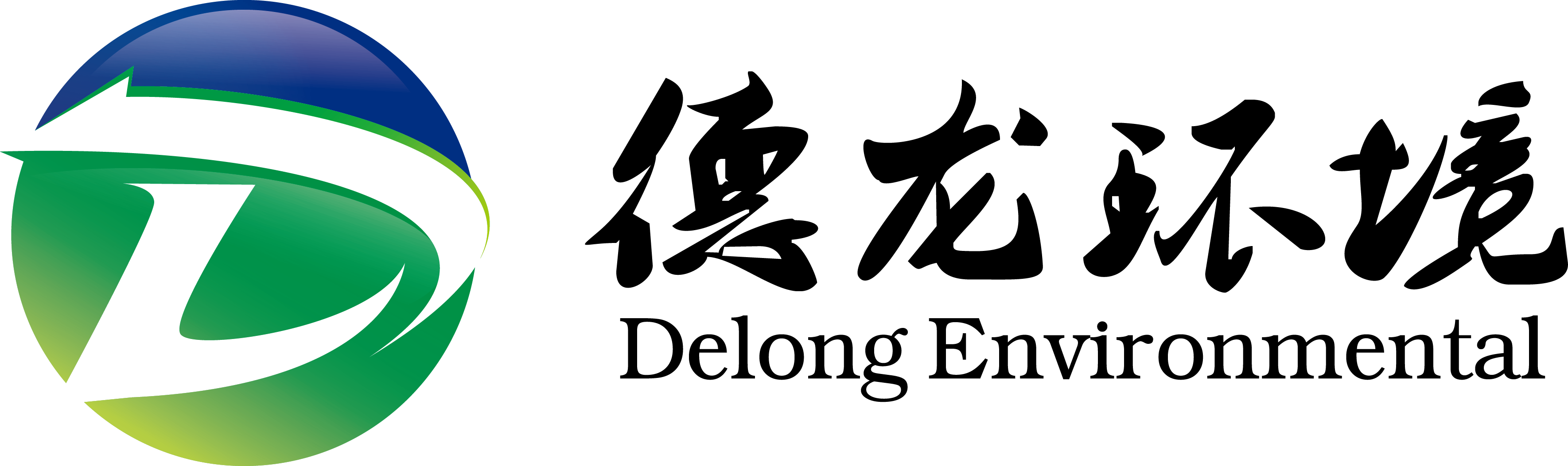delonghuanjing